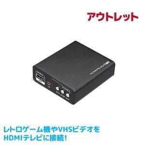 2/28登場 アウトレット特価 4K対応 コンポジット/Sビデオ to HDMI アップスキャンコンバーター REX-AV2HD-4K OL|ratoc