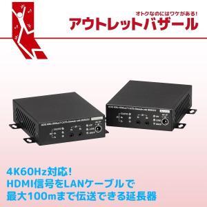 アウトレット特価 4K60Hz対応 HDMI延長器(100m) REX-HDEX100-4K OL|ratoc