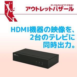 アウトレット特価 3D対応1入力2出力HDMI分配器 REX-HDSP2A OL|ratoc