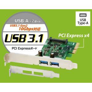 USB3.1 PCI Expressボード(Type-A×2) REX-PEU31-A2 メーカー1年保証|ratoc