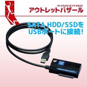 アウトレット特価 USB - SATA 変換アダプター REX-U30ST3-A OL|ratoc