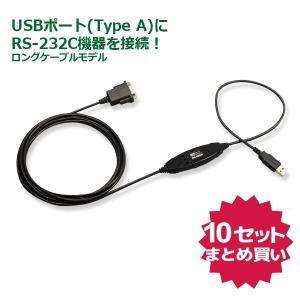 10個セット USB シリアルコンバータ REX-USB60F-25|ratoc