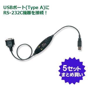 5個セット USB シリアルコンバータ REX-USB60F ratoc