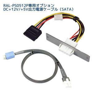 6/5 最大5000円クーポン&P5% 4pinプラグ-SATA/4pinケーブル RP-PS0512S|ratoc