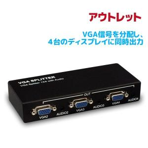 アウトレット特価 アナログRGB(D-sub 15ピン)出力のVGA信号を4分配しディスプレイに出力するスプリッター 1入力4出力VGA分配器 RP-VGASP4P OL|ratoc