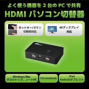 4Kディスプレイ/USBキーボード・マウス パソコン切替器 RS-250UHDP-4KA|ratoc