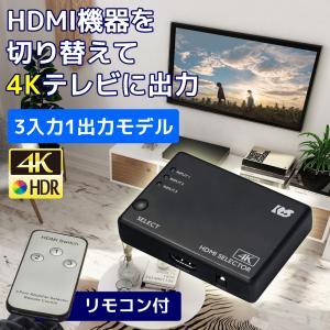 4K60Hz対応 3入力1出力 HDMI切替器 RS-HDSW31-4KA|ratoc