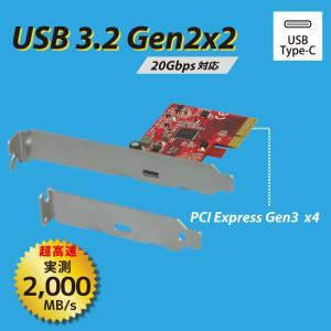 USB3.2 Gen2x2 PCI Expressボード(Type-C×1) RS-PEU32-C1A ratoc