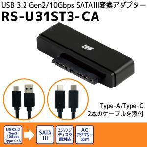 USB3.2 Gen2 10Gbps SATA III 変換アダプター RS-U31ST3-CAA SATA USB 変換ケーブル SATA3ケーブル SATA変換ケーブル ratoc