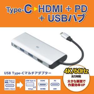 USB Type-C マルチアダプター(HDMI・USB・PD) RS-UCHD-PHA USB-C ハブ 4K 18Gbps USB3.2 5Gbps USB Power Delivery PD|ratoc