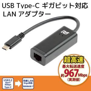 USB Type-C LANアダプター ギガビット対応 RS-UCLANA USB LAN 変換 USB Type-C ハブ LAN USB LAN 変換アダプター ratoc