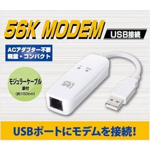 USB 56K DATA/14.4K FAX Modem RS-USB56N|ratoc