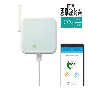 6/25 最大2000円クーポン&P2倍 Wi-Fi CO2センサー RS-WFCO2A CO2センサー CO2濃度センサー CO2濃度 二酸化炭素 センサー 計測 測定 CO2 スマホ 通知|ratoc