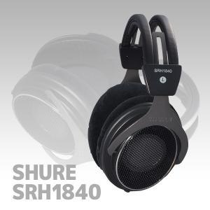 SHURE製 開放型ヘッドホン SRH1840|ratoc