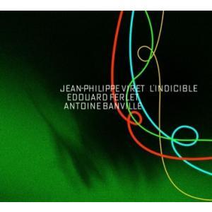 6/5 最大5000円クーポン&P5% 澤野工房 Jazz Collection 「L'INDICIBLE」ジャン・フィリップ・ヴィレ・トリオ AS055 クロネコDM便|ratoc