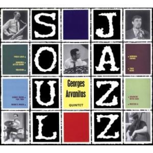 6/5 最大5000円クーポン&P5% 澤野工房 Jazz Collection 「SOUL JAZZ」ジョルジュ・アルヴァニタス・クインテット AS091 クロネコDM便|ratoc