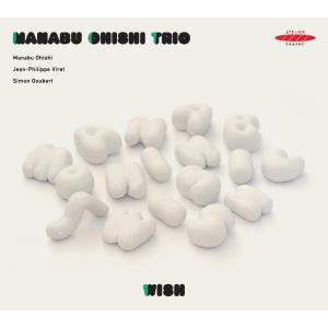澤野工房 Jazz Collection 「WISH」 マナブ・オオイシ・トリオ AS100 クロネコDM便|ratoc