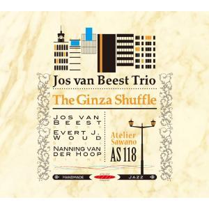澤野工房 Jazz Collection 「THE GINZA SHUFFLE 」 ヨス・ヴァン・ビースト・トリオ AS118 クロネコDM便|ratoc