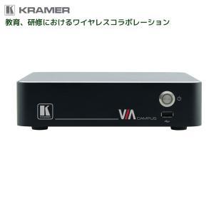 6/5 最大5000円クーポン&P5% KRAMER クレイマー製 ワイヤレスプレゼンテーション&コラボレーション ソリューション VIA CAMPUS ratoc