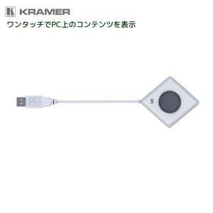 6/5 最大5000円クーポン&P5% KRAMER クレイマー製 VIA ステップイン タッチパッド VIA PAD ratoc