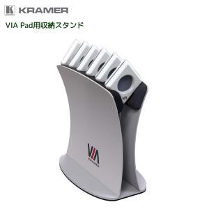 6/5 最大5000円クーポン&P5% KRAMER クレイマー製 VIA PAD フォルダー VIA POCKET ratoc