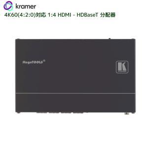 6/5 最大5000円クーポン&P5% KRAMER クレイマー製 1 HDMI入力 4 HDBaseT出力分配器 VM-4HDT|ratoc