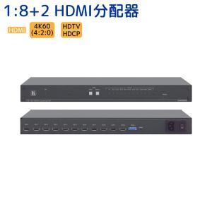 KRAMER クレイマー製 1:8+2 HDMI分配器 VM-8HN|ratoc