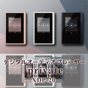 Pioneer製 デジタルオーディオプレーヤー private XDP-20 ratoc