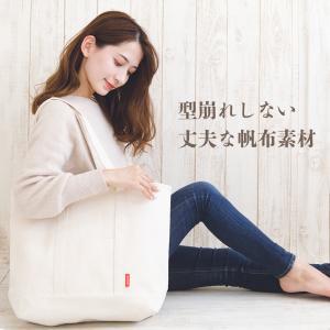 キャンバス トートバッグ レディース 帆布 大きめ 小さめ 軽量 a4 おしゃれ 夏 バッグ 大容量 シンプル 通勤 通学 大学生 メンズ おすすめ ratom