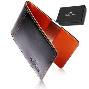 マネークリップ メンズ 財布 キャッシュレス カード ケース 札入れ 金具 薄い 便利 紙幣クリップ 革 レザー ウォレット プレゼント ギフト|ratom