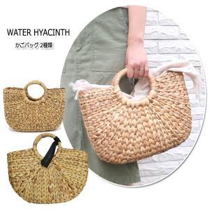 水草の一種、ウォーターヒアシンスで編まれたかごバッグ。 2種類、AかBのどちらかお選びください。  ...