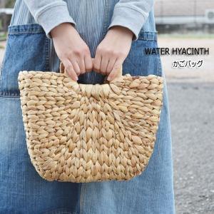水草の一種、ウォーターヒアシンスで編まれたかごバッグ。 小さなミニかごバッグ。  網目を太めに出した...