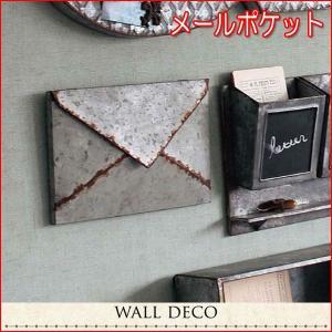 メールポケット ブリキ製手紙入れ ウォールポケットやレターホルダー ウォールデコ