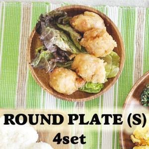 木製 プレート 皿 木 キッチン用品 食器 調理器具 洋食器 北欧 おしゃれ 子供 中皿 小皿 ナチュラル|rattlewood
