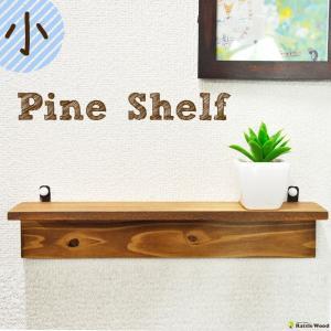 ウォール シェルフ ディスプレイ ラック 棚 木製 本 ポストカード はがき おしゃれ  板 ナチュラル カフェ 写真 壁掛け 北欧 飾り棚 収納 壁面|rattlewood