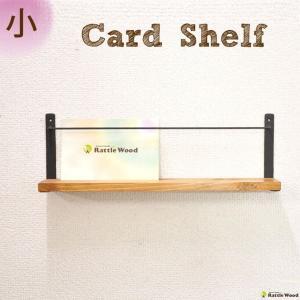 カードシェルフ ディスプレイ ラック 棚 木製 ウォールラック 本 ポストカード はがき おしゃれ 板 ナチュラル カフェ 写真 壁掛け 北欧 雑貨飾り棚 収納 壁面|rattlewood