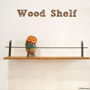 シェルフ ディスプレイ ラック 棚 木製 ウォールラック 本 おしゃれ 板 ナチュラル カフェ 写真 壁掛け 北欧 雑貨飾り棚 収納 壁面の写真
