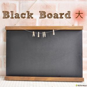 ナチュラルなインテリアにぴったりのサイズの黒板(大)です♪ ウエルカムプレート♪ウエルカムプレート♪
