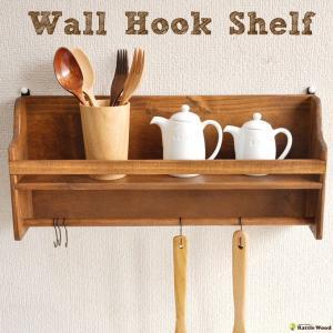 ウォール シェルフ ディスプレイ ラック 棚 木製 本 インテリア タオル掛け おしゃれ ブラウン 板 ナチュラル カフェ 写真 壁掛け 北欧 雑貨飾り棚 収納 壁面|rattlewood