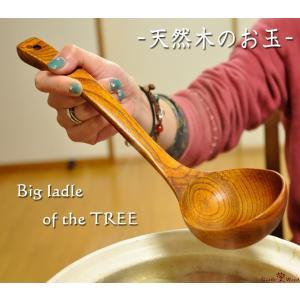 木製 お玉 おたま 木製 キッチン ナチュラル レードル キッチンツール