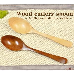 スプーン 木製 カトラリー 木 キッチン用品 食器 調理器具 北欧 雑貨 ナチュラル エスニック カレー ディナー カフェの画像