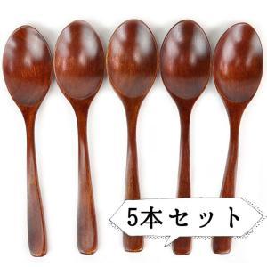 スプーン セット 木製 5本セット カトラリー スプーン 木 カレー スプーン 木 北欧 ディナー|rattlewood