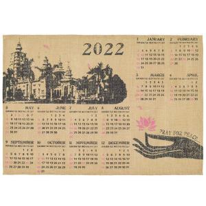 メール便で送料無料♪ インテリアにもよく馴染むジュートカレンダーです。  カジュアルな西海岸スタイル...