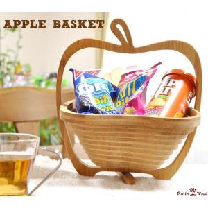 アップルバスケット Lサイズ りんごバスケット バスケット 小物入れ 北欧 カゴ かご 木 プレゼント 新築祝い 結婚 内祝の写真