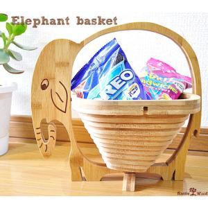 ぞう バスケット elephant 小物入れ 鍋敷き かご basket ウッド wood...