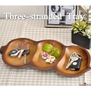 3連小物入れ 木製 木 トレイ おしゃれ かわいい 鍵 三連 ハンドメイド カフェ 雑貨 ナチュラル エスニック アジアン 北欧 ウッドトレイ キッチン雑貨 天然木|rattlewood