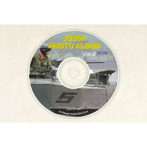 Photo CD 陸上自衛隊AFV写真集-2 (90式戦車編)|raupen-modell-shop