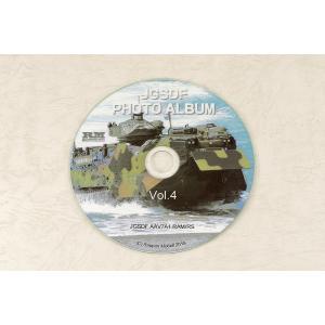 Photo CD 陸上自衛隊AFV写真集-4 (装備実験隊のAAV7編)|raupen-modell-shop