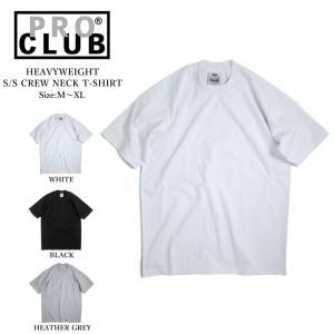 プロクラブ ヘビーウェイト クルー ネック Tシャツ 全7色 無地|rawdrip