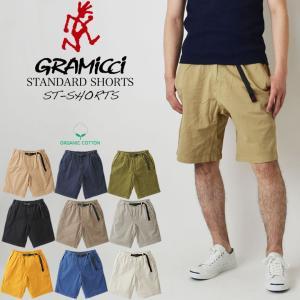グラミチ GRAMICCI STショーツ ショートパンツ クライミングショートパンツ 8555-NO...